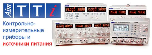 Контрольно-измерительные приборы Aim-TTi